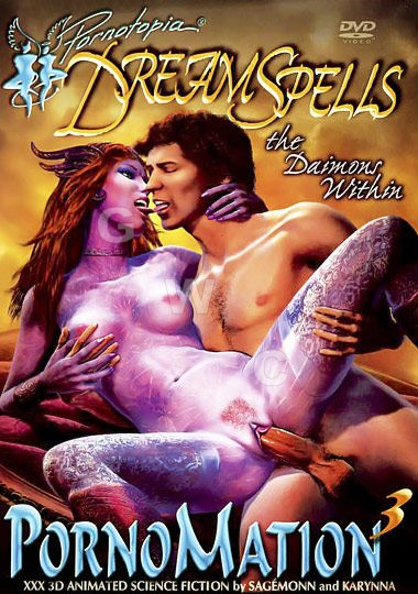 DVD - Pornomation (Erotomation) 3: Zuma: Tales of a Sexual Glad