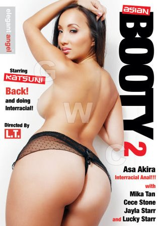 DVD - Asian Booty 2