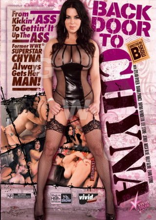 DVD - Back Door to Chyna